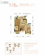 中海阅江阁2室2厅2卫88平方米户型图
