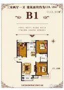 世纪名郡3室2厅1卫113--118平方米户型图