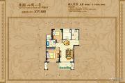 公园一号2室2厅1卫84平方米户型图