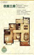 龙腾嘉园3室2厅2卫92平方米户型图