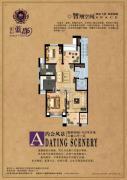 金石蓝郡2室2厅1卫98--103平方米户型图