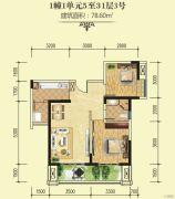 绵阳CBD万达广场2室2厅1卫78平方米户型图