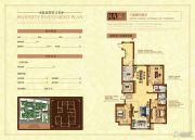 奥北公元3室2厅2卫133--165平方米户型图