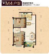 上官锦城2室2厅2卫75平方米户型图