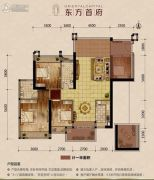 东方首府3室2厅2卫117平方米户型图