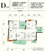 仁怀国酒城3室2厅2卫134平方米户型图