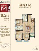 绿地・大城天地3室2厅1卫88平方米户型图