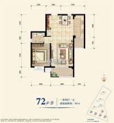 教授花园新里程1室2厅1卫68平方米户型图