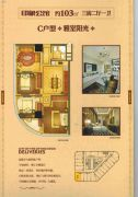 交运城市客厅3室2厅1卫103平方米户型图