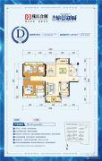 珠江・愉景新城4室2厅2卫140平方米户型图