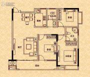 新华茗苑3室2厅2卫117平方米户型图