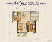 瀚海・御水兰庭2室2厅1卫86平方米户型图