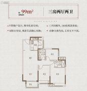 中海万锦公馆3室2厅2卫0平方米户型图