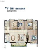 南沙时代4室2厅2卫113平方米户型图