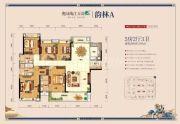 奥园梅江天韵5室2厅3卫195平方米户型图