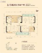 隆腾盛世4室2厅2卫128平方米户型图