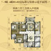 安康・金海湾4室2厅2卫101--129平方米户型图