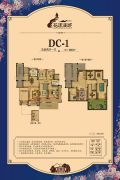 花漾溪城5室2厅1卫128平方米户型图