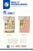 海南绿地城2室2厅2卫0平方米户型图