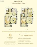 金地国际0室0厅0卫0平方米户型图