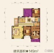 国信中央新城3室2厅2卫0平方米户型图