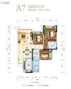 长虹天樾3室2厅2卫93平方米户型图