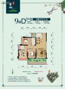 东方华城3室2厅2卫105平方米户型图