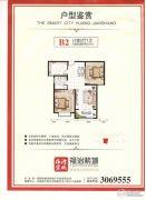 福治紫城2室2厅1卫90平方米户型图