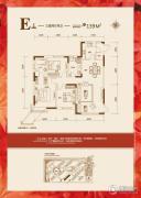 益田枫露3室2厅2卫139平方米户型图