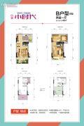 中辅小时代2室1厅1卫49平方米户型图