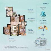 保利城3室2厅2卫0平方米户型图