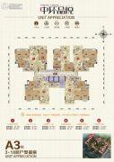 中环品悦3室2厅2卫42--114平方米户型图