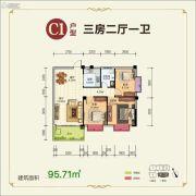 鑫港丽园3室2厅2卫95平方米户型图