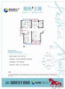 莱蒙都会3室2厅1卫96平方米户型图