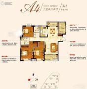 高速时代华府3室2厅2卫127平方米户型图