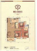 丽日・君颐家园3室2厅2卫111平方米户型图