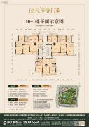恒大书香门第2室2厅2卫0平方米户型图