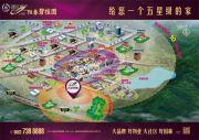 阳春碧桂园交通图