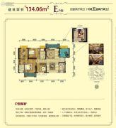 楚霖・鼎观世界二期4室2厅2卫134平方米户型图