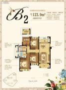 九龙仓珑玺4室2厅2卫123平方米户型图