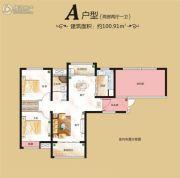 红星国际广场2室2厅1卫100平方米户型图