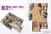 凯悦城3室2厅2卫119平方米户型图