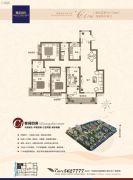 英地泰和院4室2厅2卫177平方米户型图