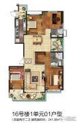 恒大御景半岛4室2厅2卫241平方米户型图