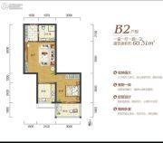 欢乐颂1室1厅1卫60平方米户型图