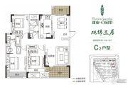 建业・公园里3室2厅2卫129平方米户型图
