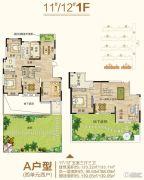 御翠园5室3厅3卫223平方米户型图