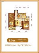 锦绣江南3室2厅1卫90平方米户型图