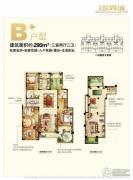 金科世界城3室2厅3卫290平方米户型图
