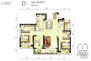 九里晴川4室2厅2卫134平方米户型图